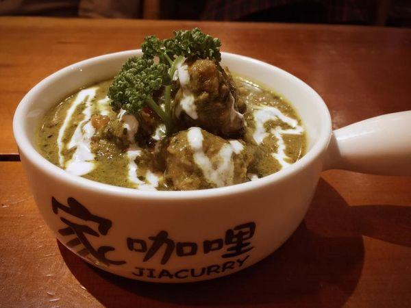 花蓮《家咖哩》有溫度的日式木造餐廳。南洋風味。推原住民口味邦渣綠咖哩