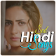 Download Hindi Sad Songs - Sad Love Songs For PC Windows and Mac