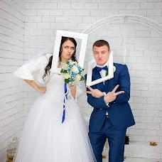 Wedding photographer Svetlana Troc (svetlanatrots). Photo of 11.01.2017