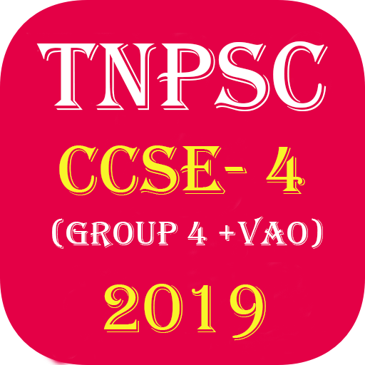 TNPSC Group 4, VAO - 2019 - Apps on Google Play