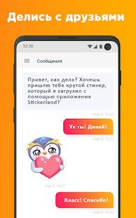 Stickerland - stickers for WhatsApp and Telegram