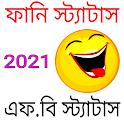 Funny Status Bangla icon