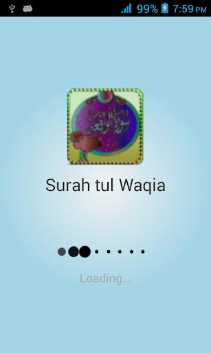 Surah Waqia