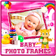 Download Baby Photo Frames For PC Windows and Mac
