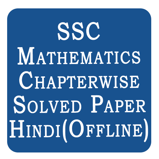 SSC Mathematics Chapterwise Solved Paper In Hindi Android APK Download Free By Devotionalappszone