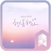 2018 Happiness Launcher theme