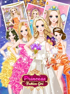 Download Gorgeous Royal Prom-Dream Dressup Games for Windows Phone apk screenshot 5