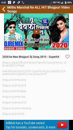 Download Mithu Marshal Ke Bhojpuri Video Songs Free for Android - Mithu  Marshal Ke Bhojpuri Video Songs APK Download - STEPrimo.com