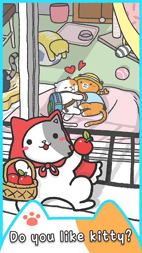 Come on Kitty screenshots 1