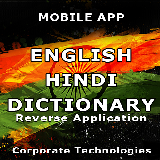 English Hindi Dictionary Free - Apps on Google Play