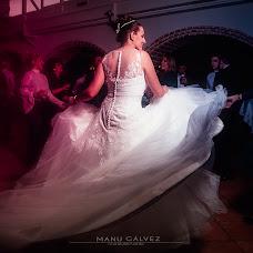 Fotógrafo de bodas Manu Galvez (manugalvez). Foto del 28.03.2018