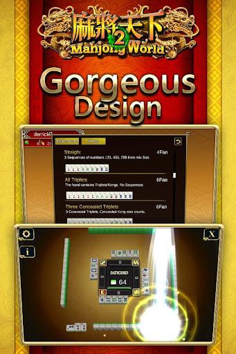 Mahjong World 2: Learn Mahjong & Win apktram screenshots 1