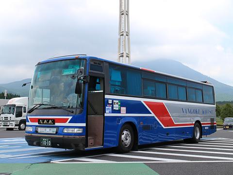 南国交通「はまゆう号」 1010