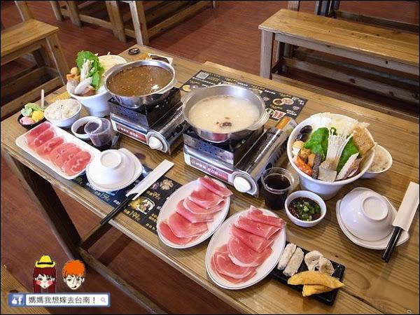 【台南北區】經典麻辣鍋物∥平價超值~小火鍋控的新選擇!