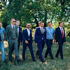 Wedding photographer Evgeniya Kimlach (Evgeshka). Photo of 31.08.2018