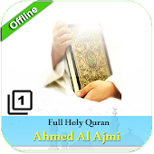 Holy Quran mp3 Full 1