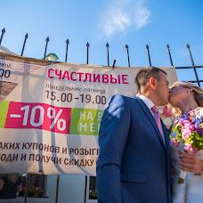 Wedding photographer Irina Zverkova (zverkova). Photo of 18.07.2016