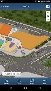 Mega Mall Bulgaria - náhled