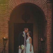 Wedding photographer Adil Youri (AdilYouri). Photo of 05.10.2018