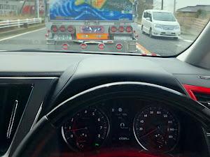 アルファード GGH30W SC 2018年9月22日納車のカスタム事例画像 【GR】ごじゃっぺレーシング(しんちゃん)さんの2020年03月18日09:32の投稿