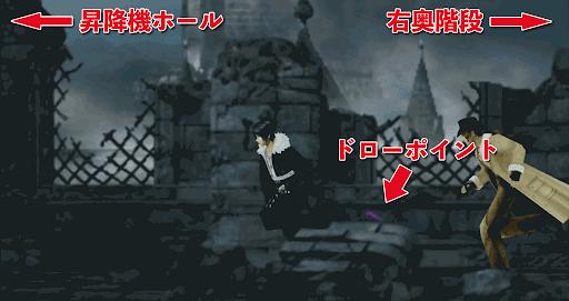 FF8_渡り廊下_マップ