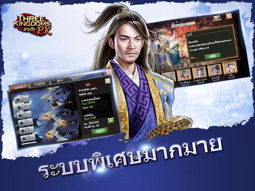 Three Kingdoms PKu2014u0e2au0e32u0e21u0e01u0e4au0e01 PK 11.1.0 screenshots 8