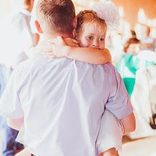Wedding photographer Natalya Strelcova (nataly-st). Photo of 02.05.2016