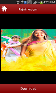 Rajinimurugan Movie Songs screenshot 4