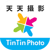 TinTinPhoto - formerly TinBook