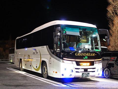 JRバス関東「グランドリーム30号」 H677-14423 甲南パーキングエリアにて その1