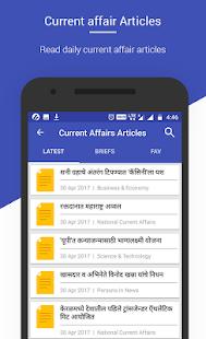 Marathi GK & Current Affairs, MPSC - náhled
