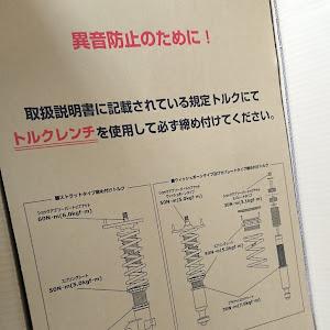 スカイライン GF-ER34改のカスタム事例画像 結有さんの2021年03月27日16:39の投稿