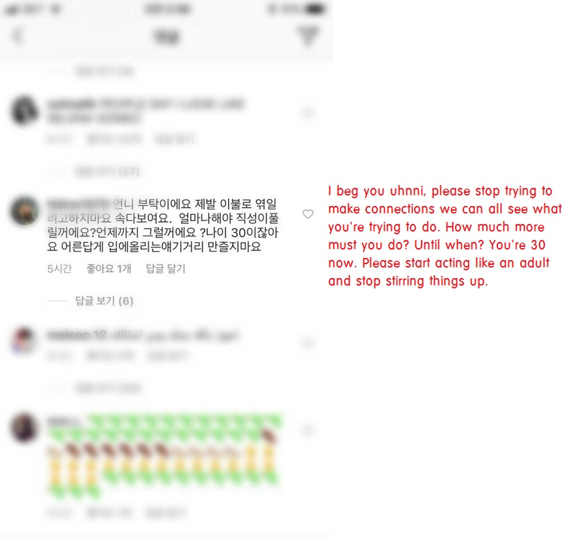 taeyeon-comment-translate