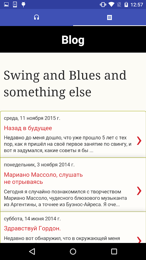 Swing Radio- screenshot