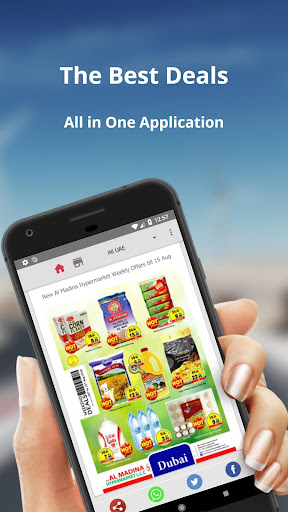 uae offers screenshot 1