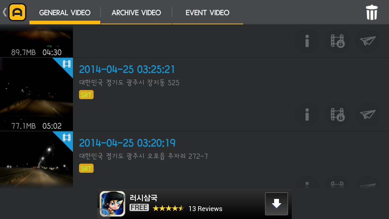 AutoBoy Pro Unlocker- screenshot
