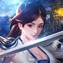 천하대적검 icon