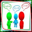 इंग्लिश हिंदी बातचीत हिंदी मे APK
