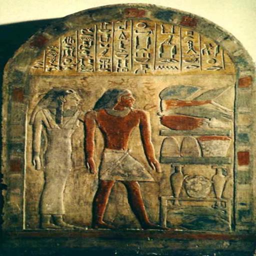 Kay - Hieroglyph Memory Match
