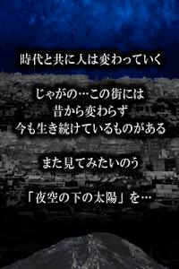 脱出ゲーム 路地裏からの脱出 screenshot 4