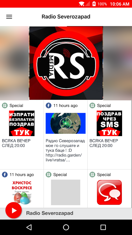 Radio Severozapad- screenshot