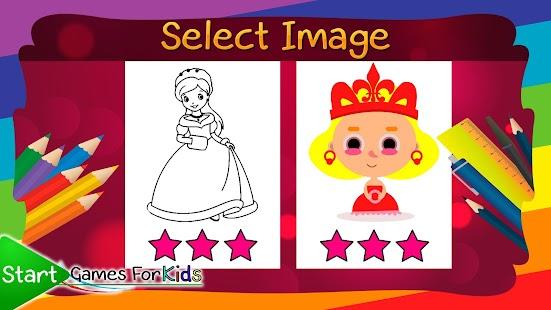 Malá Princezna - náhled