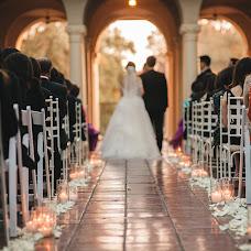 Wedding photographer James Hong (perpixelphoto). Photo of 14.05.2015