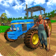 New Farming Simulator 19- Farmer Life Pro APK