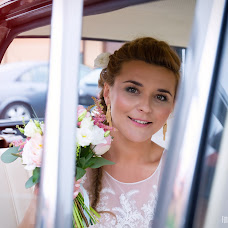 Wedding photographer Klaudia Cieplinska (cieplinska). Photo of 20.07.2016