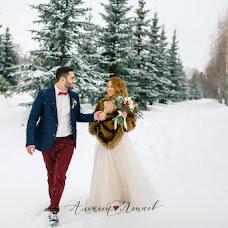 Wedding photographer Aleksey Lepaev (alekseylepaev). Photo of 13.11.2017