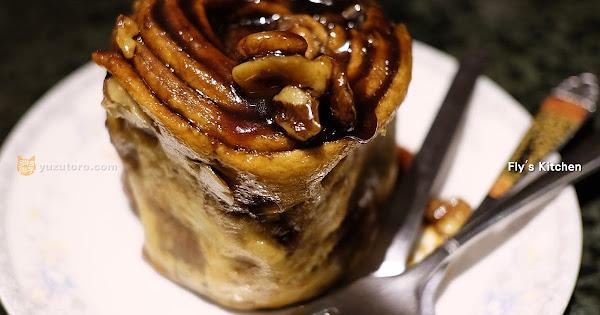 Fly's Kitchen:花一般鮮豔欲滴的肉桂捲,好喝咖啡也別錯過 | 台北餐廳 限量甜點 市民大道 捷運忠孝復興站