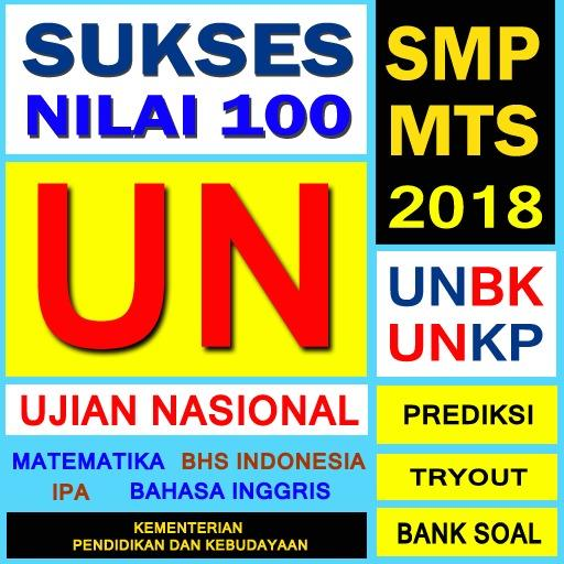 Ujian Nasional (UNBK) SMP/MTs 20  - Terpercaya file APK Free for PC, smart TV Download