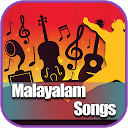 Best Malayalam Songs
