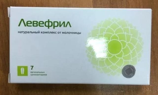 аптека свечи левефрил